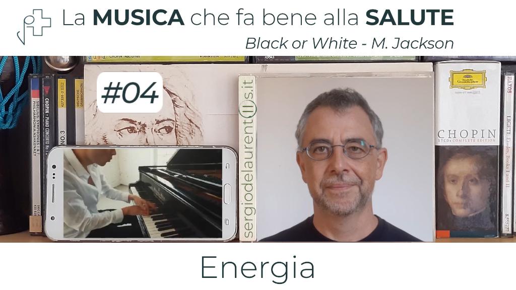 015 - VideoMu 004 Basso Anteprima